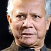 Muhammad Yunus: Economist